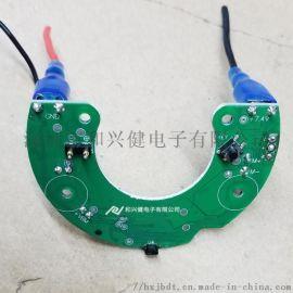 便携式榨汁杯摩飞同款电路板磁吸式充电U型板方案设计