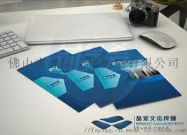 佛山名片印刷|宣传设计画册|折页|吊旗|DM**