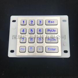 不锈钢防水LED灯工业级自助洗车机背光金属键盘