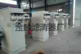 24袋倉頂脈衝布袋除塵器