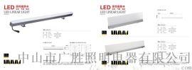 直销高亮度挡光板LED洗墙灯GWD--XQD24W