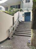 蚌埠市啓運斜掛電梯無障礙起重機殘疾人爬樓機