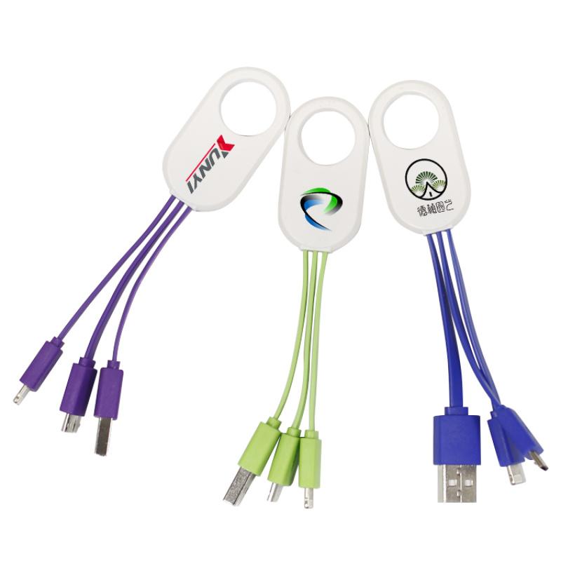 钥匙扣数据线二合一usb充电钥匙扣数据线