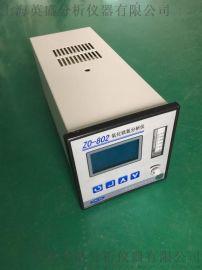 ZO-802氧化锆分析仪(使用寿命长、盘式)