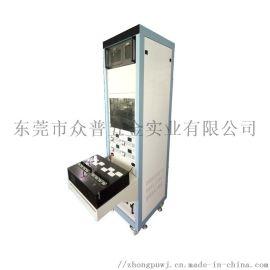 深圳工厂众普五金不锈钢设备外壳钣金加工定做冲压折弯