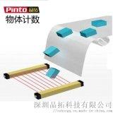 PTD检测光幕 国产检测光幕 深圳红外线检测光幕