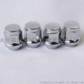 轮胎螺母,车锅螺母,锅胎螺母,轮毂螺帽,轮胎螺帽