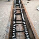 除尘刮灰机 板式给料机 六九重工 蔗渣刮板输送机