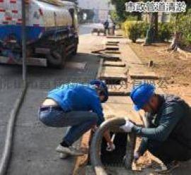 南海清理化粪池,平洲市政管道疏通