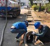 南海清理化糞池,平洲市政管道疏通
