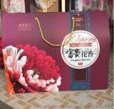 專業定做化妝品包裝盒面膜盒報價護膚品彩盒定製面霜禮品紙盒定製LOGO廠家生產