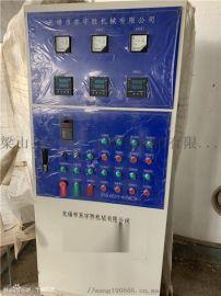 直销**二手50型喷雾干燥机 二手10-300型干燥机