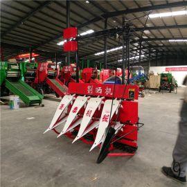 河北玉米杆割晒机 稻麦收割机生产销售