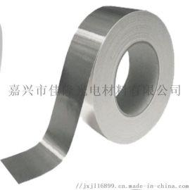 铝箔胶带    铜箔布