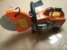 手提式切割锯 汽油切割锯 便携式切割机
