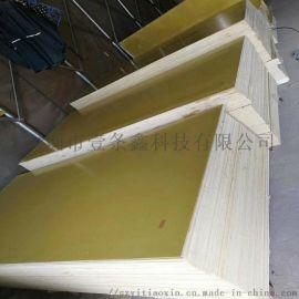 广东深圳龙岗环氧板电木板铝电池环氧板加工雕刻厂家