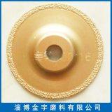 合金磨轮100x6x16mm 钎焊工艺