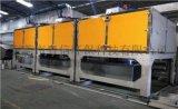 塗裝噴漆廢氣處理方法-粵信環保