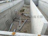 污水處理廠水池沉降引起滲漏處理