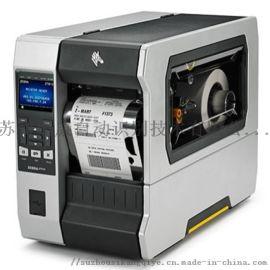 昆山斑马ZT610 产品标签机