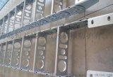 重型钢制拖链长度计算公式