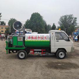 新能源電動灑水車