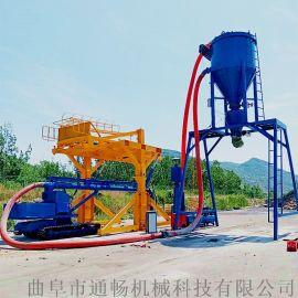 风力粉料输送机远距离粉煤灰清库自动卸料装车机