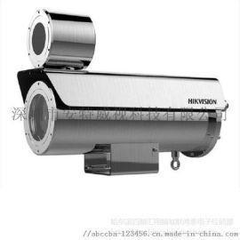 IP68防水防爆摄像机