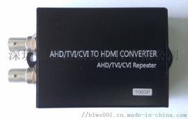 AHD TVI CVI转HDMI 转换器