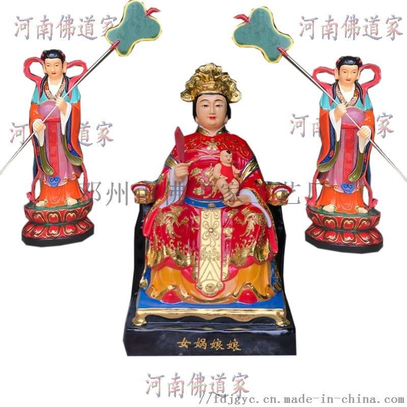 后土娘娘神像 居家保護神 加工定製 河南佛道家