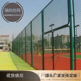 体育场包塑镀锌丝围栏网 篮球场组装式围栏网
