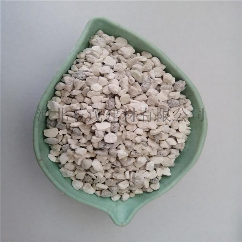 石茂供应高钙氧化钙颗粒 生石灰干燥剂 脱离用灰块