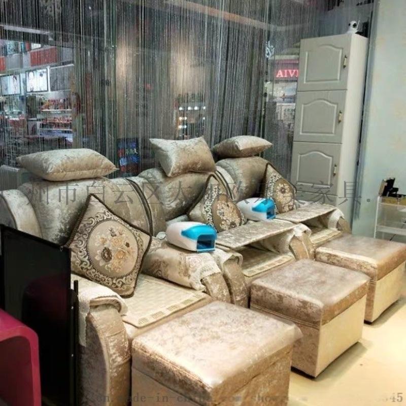 广州定做时尚沐足座椅