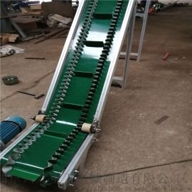 滚筒流水线设备 密封式铝型材皮带输送 LJXY 第