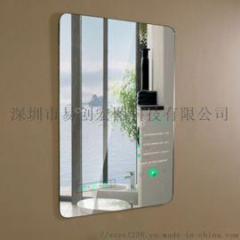22寸智能镜子镜面体感试衣镜互动触摸一体机