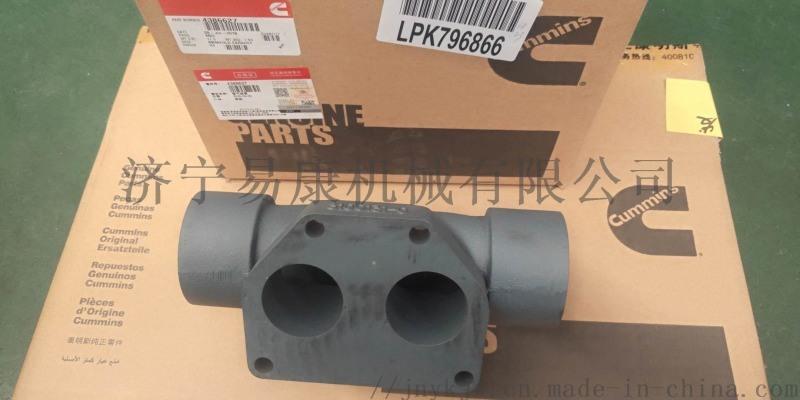 康明斯QSX15排氣管4386627