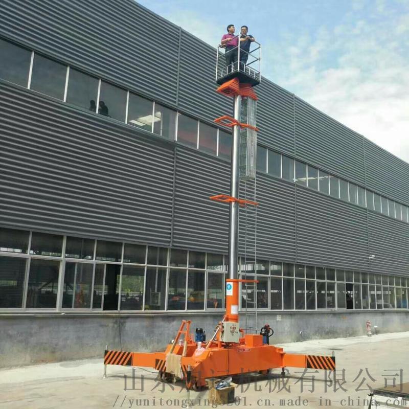 直顶式套缸机械双梯套缸举升设备新芜区高空升降机厂家