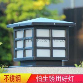 太阳能柱头灯室外户外防水围墙灯花园庭院柱子灯门柱灯