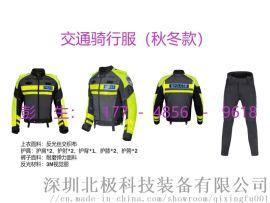 安全防护,交通防割骑行服(秋冬季款)
