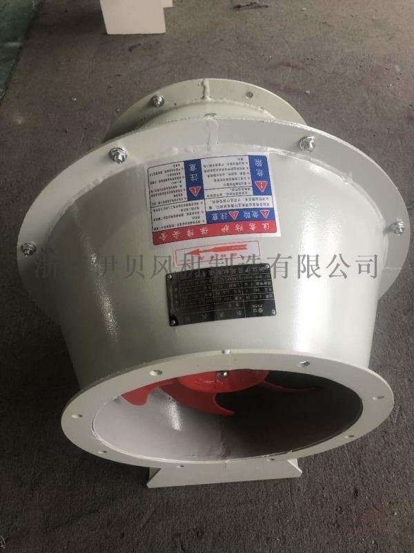 SJG-4.0F  防爆型斜流式管道风机