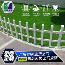 pvc草坪护栏 花坛别墅护栏pvc护栏