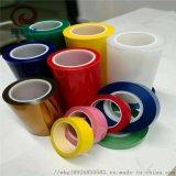 瑪拉膠帶 麥拉膠帶、聚酯膠帶、單面膠帶 生產廠家