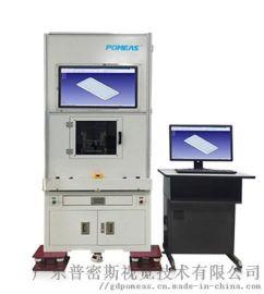 輪廓度儀  普密斯3D結構光掃描儀