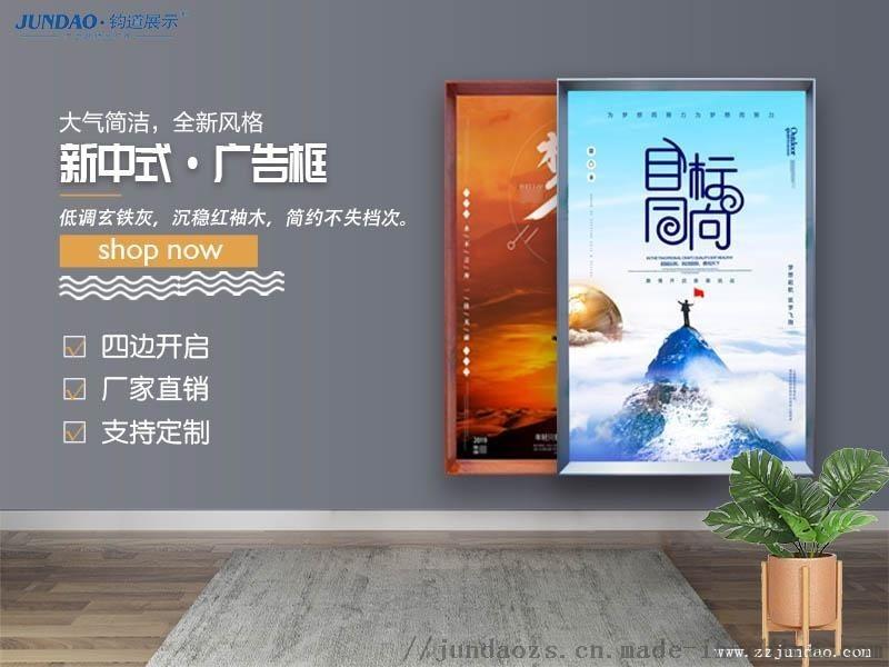 黃花梨鋁框/鋁合金廣告框的優勢介紹