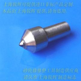 3克拉天然金刚石金刚笔(3Ct)