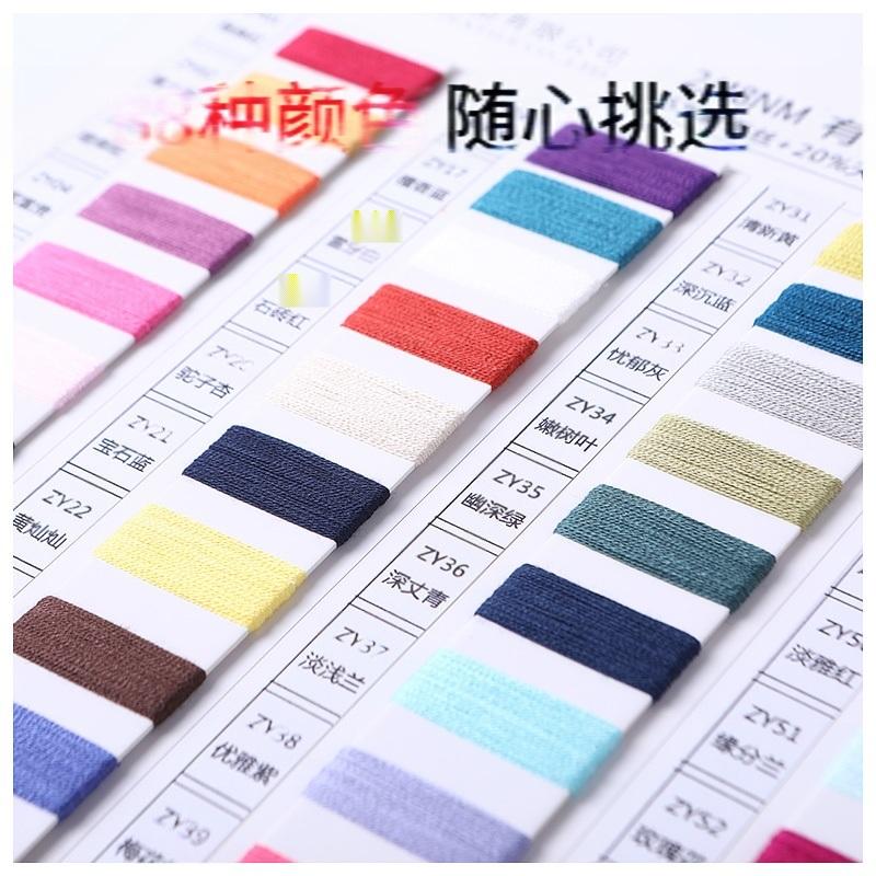 【志源】厂价批发面料上成凉爽透气有色真丝纱 2/48NM真丝纱现货