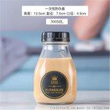 玻璃瓶300ml冷泡茶