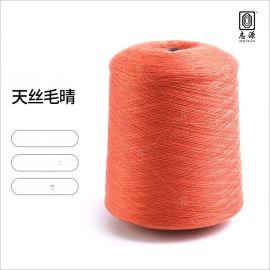 【志源】厂价批发柔顺轻滑保暖性好60S/3有色天丝毛晴 大朗毛晴纱