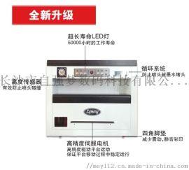 可印不干胶商标标签的不干胶打印机