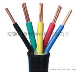 HDLYJYR22防水电缆